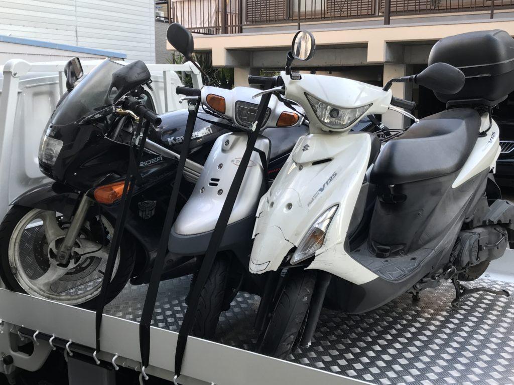 ZZR・アプリオ買取・アドレスV125買取