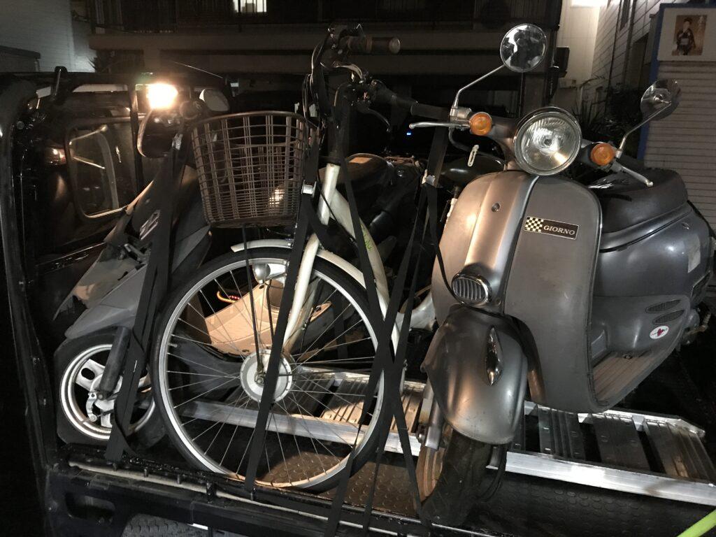 ディオ・ジョルノ無料処分・電動自転車買取