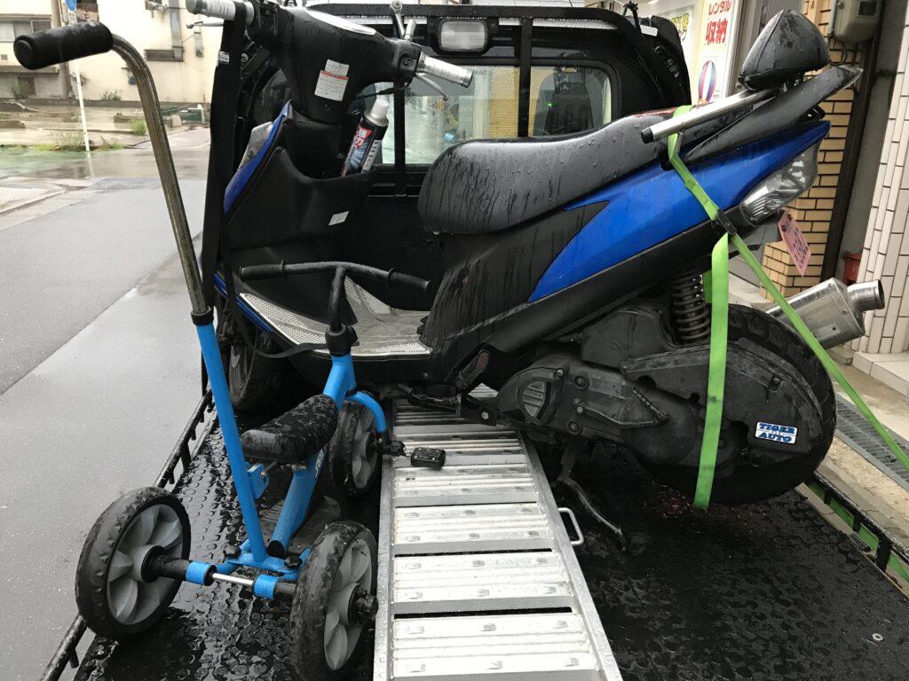 アドレスV125不動車買取・子供の三輪車無料引き取り