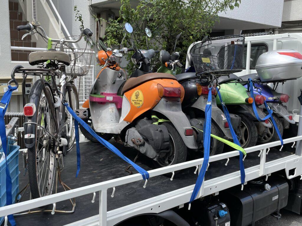 原付4台無料処分・電動自転車買取